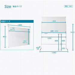 ホワイトボード脚付き片面1200×900mm横型L字脚固定式マグネット対応アルミ枠OC-WB1290L1200120cm白板whiteboardウォールスチールマグネットボード壁際L脚掲示板無地激安足付き1200900ホワイトボード