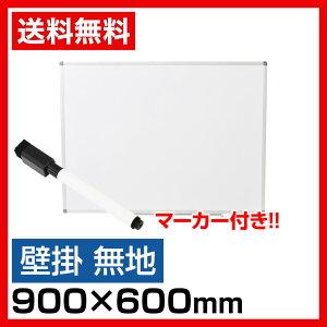 ホワイト マーカー マグネット whiteboard ウォール スチール