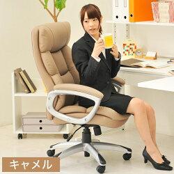 ソファチェアオフィスチェアデスクチェアパソコンチェア事務椅子社長椅子ワークチェアハイバックチェアラクシア肘付きロッキング機能高さ調整機能肘掛け社長椅子イス学習椅子学習チェアソファーチェアCHAIR【ポイント10倍】