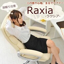 高級ソファーに使われるコイルスプリングを使用した座面の高いクッション性