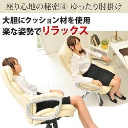 座面の高さを調整できる上下昇降機能