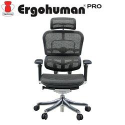 【送料無料】エルゴヒューマンプロブラックEHP-HAM-KM11