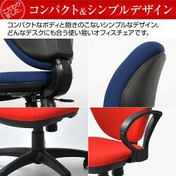長時間のお仕事にも最適!WORKSCHAIR肘付きオフィスチェア布張りロッキング上下昇降キャスター肘掛け事務椅子パソコンチェアデスクチェア学習チェア学習椅子イス椅子腰痛対策オフィスチェアー疲れにくいレッド3色PO30