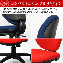 オフィスチェアデスクチェア布張りロッキング高さ調節キャスター付きワークスチェア事務椅子パソコンチェア学習チェア学習椅子椅子チェアイスオフィス家具WORKSCHAIR椅子腰痛対策疲れにくいコンパクトおしゃれグリーン3色