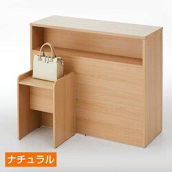 木製手荷物置き台幅400×奥行390×高さ598mmセルボナチュラル使用イメージ