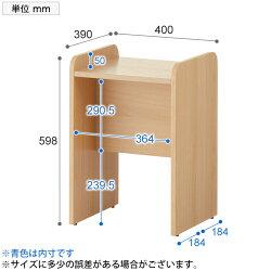 木製手荷物置き台幅400×奥行390×高さ598mmセルボ寸法図