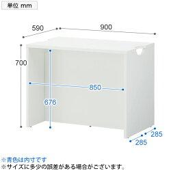 セルボローカウンター受付カウンター接客木製幅900×奥行590×高さ700mm寸法図