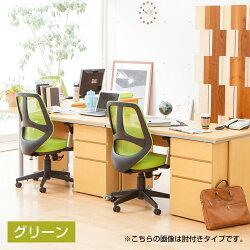メッシュチェアオフィスチェアシンクロロッキングコレガ肘なしブルー使用イメージ