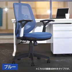 メッシュチェアオフィスチェアシンクロロッキングコレガ肘なしブラック使用イメージ