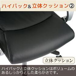 リクライニングチェア肘付きレザーブラックエクセディア2寸法図