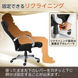 ハードとソフト、二種類のクッションを身体に合わせて使い分け、心地よい姿勢をキープします