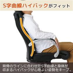 体型や身長に合わせて座面の高さを簡単に調節できるガス圧リフト付きです