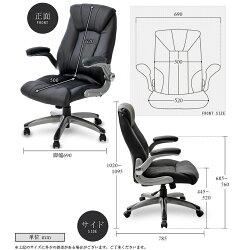 オフィスチェアハイバック革張り可動肘付ロッキングレクアスチェアパソコンチェアデスクチェアハイバックチェアワークチェア椅子肘付チェアイスレザーオフィス家具事務椅子学習チェア社長椅子肘掛け