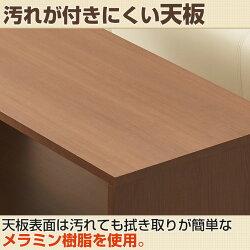 雑誌やパンフレットを置くのに便利な収納棚付きのセンターテーブル