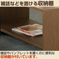 応接セットベルセア4人用応接ソファ一人用×4+木製応接テーブル寸法図