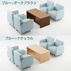 応接セットベルセア4人用応接ソファ一人用×4+木製応接テーブルブラック×ダークブラウンブラック×ナチュラル使用イメージ