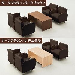 応接セットベルセア4人用応接ソファ一人用×4+木製応接テーブルアイボリー×ダークブラウンアイボリー×ナチュラル使用イメージ