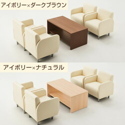 応接セットベルセア4人用応接ソファ一人用×4+木製応接テーブルブルー×ダークブラウンブルー×ナチュラル使用イメージ