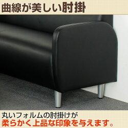 汚れてもサッと拭き取れる汚れに強いPVCレザー張りでお手入れ簡単なソファ