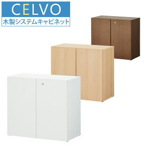 【法人様限定】2列2段 木製キ...