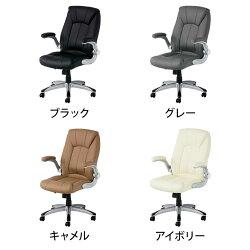 社長椅子エグゼクティブチェア可動肘付きレザーレクアスブラック使用イメージ