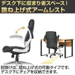 高級感のあるデザインと快適な座り心地