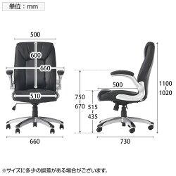社長椅子エグゼクティブチェア可動肘付きレザーレクアス寸法図