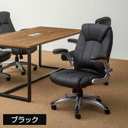 社長椅子エグゼクティブチェア可動肘付きレザーレクアスブラック使用イメージ2