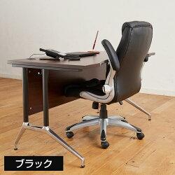 社長椅子エグゼクティブチェア可動肘付きレザーレクアスキャメル使用イメージ
