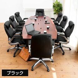 社長椅子エグゼクティブチェア可動肘付きレザーレクアスアイボリー使用イメージ
