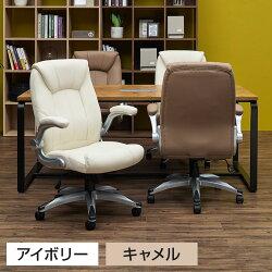 エグゼクティブにこそふさわしい椅子。