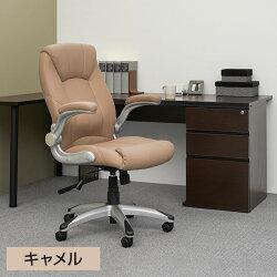 重厚感あるデザインで、重要な会議の場にもピッタリで会議チェアとしても活躍
