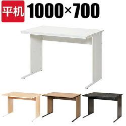 オフィスデスクホワイト平机幅1000mm/Z-LWD-1070WH3