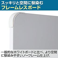 【法人様限定】スタッキングホワイトボード幅900×高さ1400タイプ縦型幅900×奥行670×高さ1800mm白板