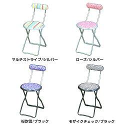 【まとめ買い】キャプテンチェアキャプテンアート6脚セット折りたたみ可能(スライドリング方式)完成品日本製作業用チェア