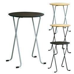 テーブル丸型幅600×奥行600×高さ850mmスマート収納薄型折りたたみ式完成品日本製