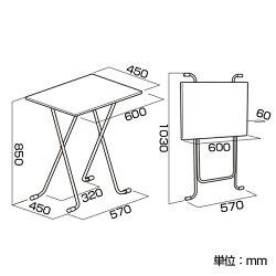 ハイテーブル幅600×奥行450×高さ850mmスマート収納薄型折りたたみ式耐薬品性・耐熱性完成品日本製