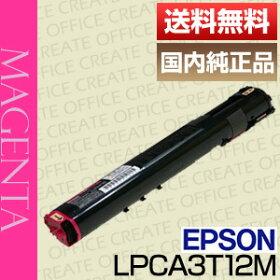 LPCA3T12M