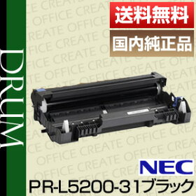 PR-L5200-31