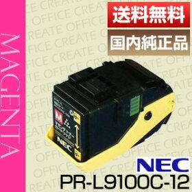 NEC_PR-L9100C-12_国内純正品トナー