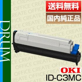 沖データ_ID-C3MC_国内純正品