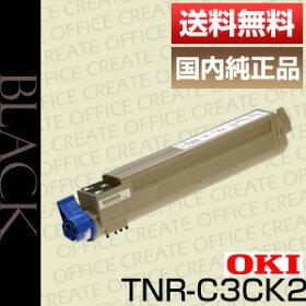 TNR-C3AK2