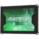ルクレ 蔵衛門Pad (本体) 電子小黒板タブレット KP04-QZの商品画像