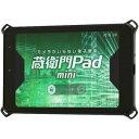 ルクレ 蔵衛門Pad mini (本体) 電子小黒板タブレット KP05-QZの商品画像