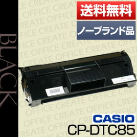 CP-DTC85