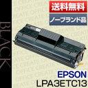 【送料無料】エプソン(EPSON)LPA3ETC13(汎用品...