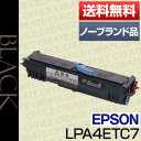 【送料無料】エプソン(EPSON)LPA4ETC7(汎用品・...