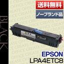 【送料無料】エプソン(EPSON)LPA4ETC8(汎用品・...