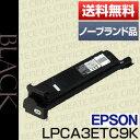 【送料無料】エプソン(EPSON)LPCA3ETC9K ブラ...
