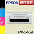 【全員もらえるプレゼント♪】【新品】【送料無料】エプソン(EPSON)A4インクジェットプリンターPX-045A